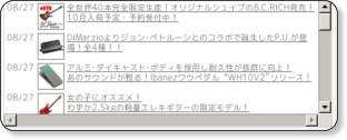 http://www.rakuten.ne.jp/gold/key/
