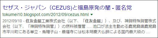 https://www.google.co.jp/#q=site:%2F%2Ftokumei10.blogspot.com+%E4%BD%8F%E5%8F%8B%E9%87%91%E5%B1%9E+%E9%B9%BF%E5%85%90%E5%B3%B6