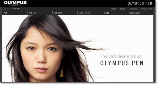 http://olympuspen.com/jp/