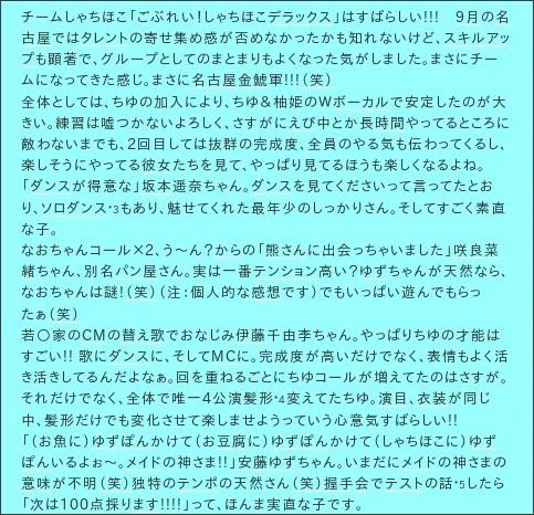 http://d.hatena.ne.jp/seigogokagetu/20120112/1326379155