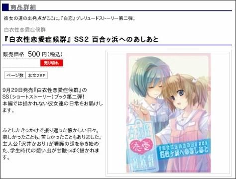http://omnishop.kogado.com/item.php?id=292&ct=3&kw=