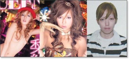 http://2ch.nekoruri.jp/fileboard/files/img20081108124046.jpg