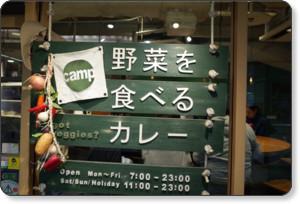 http://fakeplastictree.jp/blog/?p=4549
