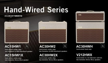 http://www.voxamps.jp/products/Hand-Wired/