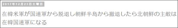 http://tokumei10.blogspot.com/2017/12/blog-post_160.html