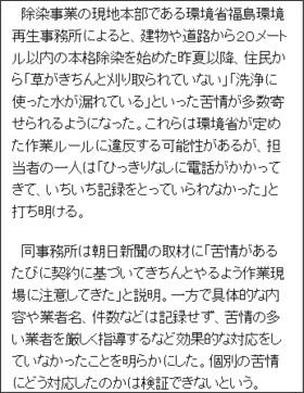 http://www.asahi.com/national/update/0105/TKY201301040463.html