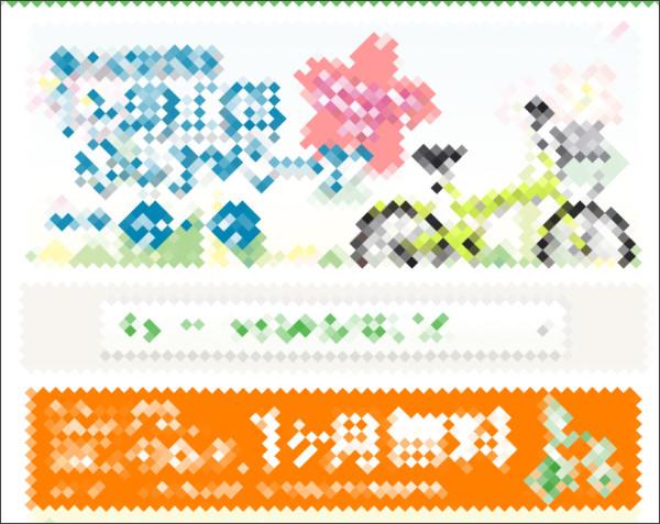 http://suicle-ccs.jp/2016_0314_campaign/index.html