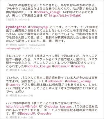http://twitter.com/#!/nobuyoyagi