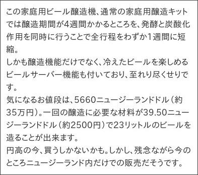 http://365yen.jp/gadgets/2011/08/46448