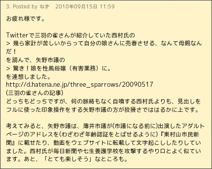 http://blog.livedoor.jp/ryuopinion/archives/51474207.html