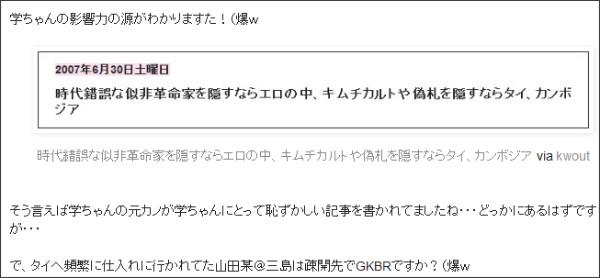 http://tokumei10.blogspot.com/2011/07/blog-post_2360.html