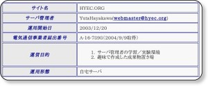http://www.hyec.org/?seq=HyecServices