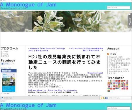 http://hopper.o.oo7.jp/blog/?p=1404