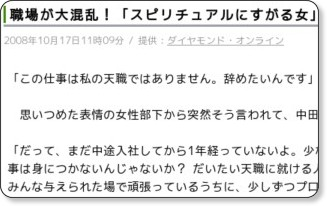 http://news.livedoor.com/article/detail/3862568/