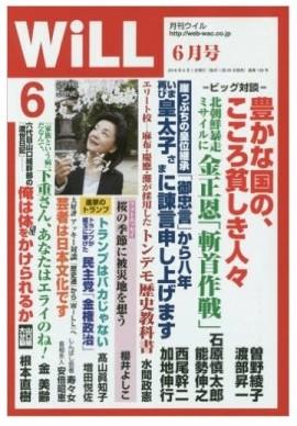 http://blogimg.goo.ne.jp/user_image/37/2b/4ca9321d4af1aaa9cc7e319f51488dc9.jpg