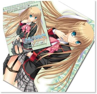 http://key.visualarts.gr.jp/10thfes/goods/goods01.html