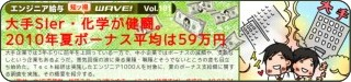 http://rikunabi-next.yahoo.co.jp/tech/docs/ct_s03600.jsp?p=001722&rfr_id=atit