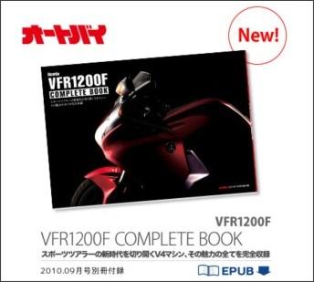 http://www.honda.co.jp/motorcycle-magazine/