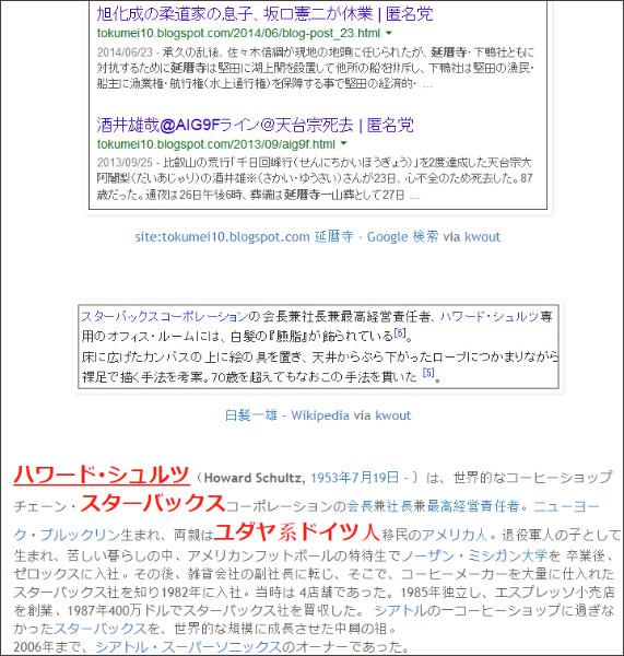 http://tokumei10.blogspot.com/2014/11/blog-post_300.html
