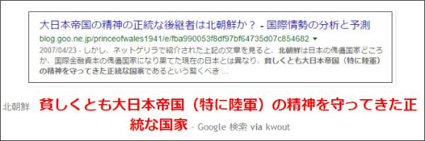 http://tokumei10.blogspot.com/2017/04/blog-post_65.html