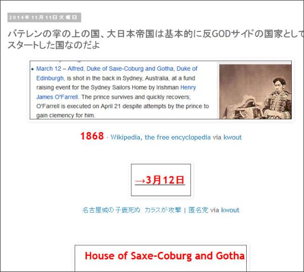 http://tokumei10.blogspot.com/2014/11/god.html
