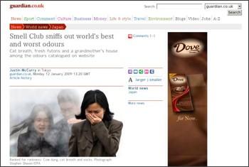 http://www.guardian.co.uk/world/2009/jan/13/smell-club-japan