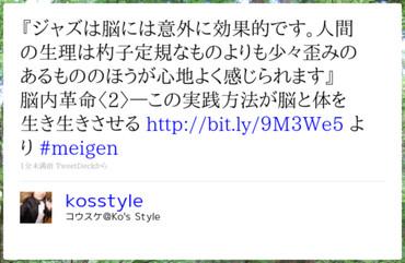 http://twitter.com/kosstyle/status/12286353159