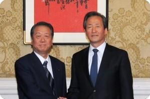 http://www.dpj.or.jp/news/?num=18050