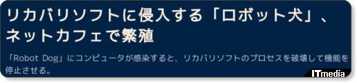 http://plusd.itmedia.co.jp/enterprise/articles/0809/16/news010.html