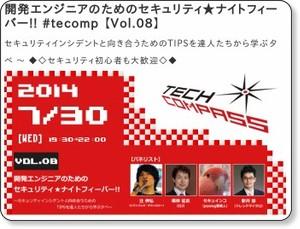 http://techcompass.jp/study/08/