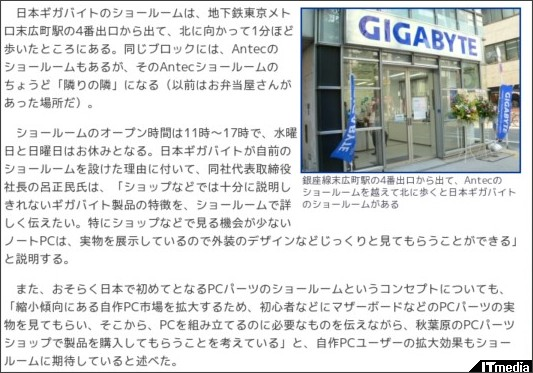 http://plusd.itmedia.co.jp/pcuser/articles/1007/21/news065.html