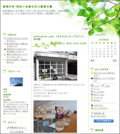 http://blog.goo.ne.jp/tree0530/e/eeb1534de195fde893aad03c7a7913e2