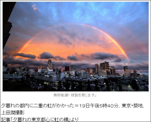 http://www.asahi.com/national/gallery_e/view_photo.html?national-pg/0919/TKY201209190816.jpg