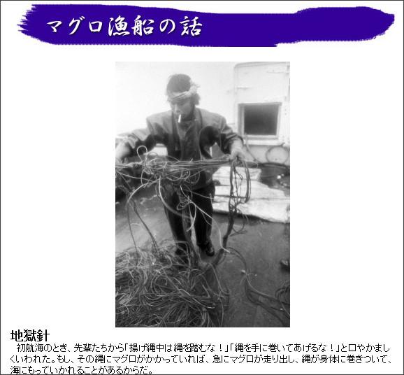 http://www.kasikiya.com/cgi-bin/kasikiya/siteup.cgi?category=3&page=0