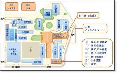 http://www.agnoc.aoyama.ac.jp/network/wireless/wireless_place_ac.jpg
