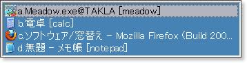 http://taklasoft.web.fc2.com/software/madokae.html