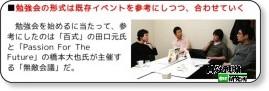 http://jibun.atmarkit.co.jp/lcom01/special/semi/semi01.html