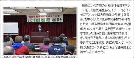 http://www.kinyobi.co.jp/kinyobinews/?p=1818