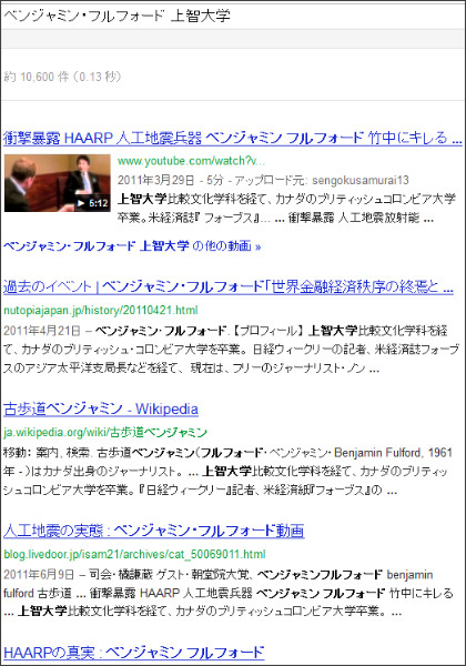 http://www.google.co.jp/search?hl=ja&safe=off&biw=1145&bih=939&q=site%3Atokumei10.blogspot.com+&btnG=%E6%A4%9C%E7%B4%A2&aq=f&aqi=&aql=&oq=#sclient=psy-ab&hl=ja&safe=off&source=hp&q=%E3%83%99%E3%83%B3%E3%82%B8%E3%83%A3%E3%83%9F%E3%83%B3%E3%83%BB%E3%83%95%E3%83%AB%E3%83%95%E3%82%A9%E3%83%BC%E3%83%89+%E4%B8%8A%E6%99%BA%E5%A4%A7%E5%AD%A6&pbx=1&oq=%E3%83%99%E3%83%B3%E3%82%B8%E3%83%A3%E3%83%9F%E3%83%B3%E3%83%BB%E3%83%95%E3%83%AB%E3%83%95%E3%82%A9%E3%83%BC%E3%83%89+%E4%B8%8A%E6%99%BA%E5%A4%A7%E5%AD%A6&aq=f&aqi=&aql=&gs_sm=e&gs_upl=159139l160681l3l161756l8l7l0l0l0l4l570l2583l3-2.2.2l6l0&bav=on.2,or.r_gc.r_pw.,cf.osb&fp=43869d1956eec26d&biw=882&bih=1402