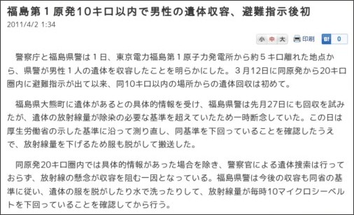 http://www.nikkei.com/news/category/article/g=96958A9C93819695E2E3E2E6E58DE2E3E2E6E0E2E3E39191E3E2E2E2;at=DGXZZO0195583008122009000000