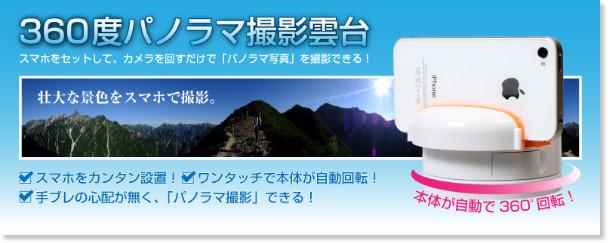 http://www.thanko.jp/product/2798.html