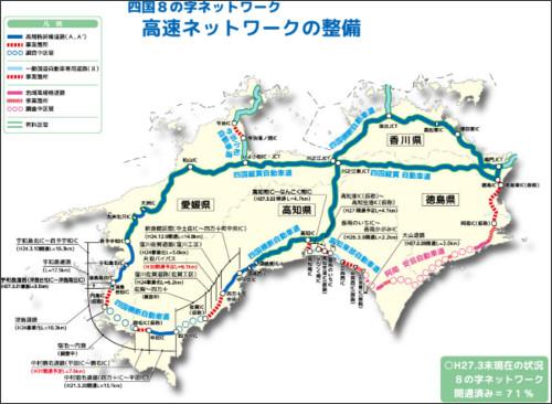 http://www.skr.mlit.go.jp/nakamura/road/8b.jpg