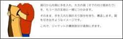 http://www.y-aoyama.jp/gakkou/knowledge/fold.html