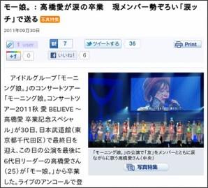 http://mantan-web.jp/2011/09/30/20110930dog00m200048000c.html