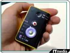 http://www.itmedia.co.jp/promobile/articles/0907/31/news086.html