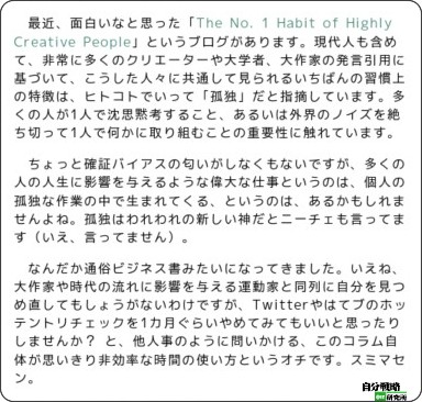 http://el.jibun.atmarkit.co.jp/rails/2011/01/twitter-c545.html