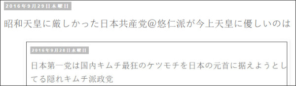 http://tokumei10.blogspot.com/2016/09/blog-post_89.html