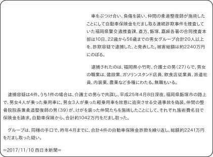https://www.nishinippon.co.jp/flash/f_kyushu/article/372503/