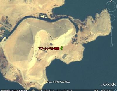 http://kqf5la.bay.livefilestore.com/y1pZoy7Ti8lErAAvaH1kxDMuf9Ci-OjnMHBpSh624kP1iis90gnRegPU6XY11Bj0wg6BH7MznChuNc/GoogleEarth_Tour_Aswan_AbuSimbel.jpg