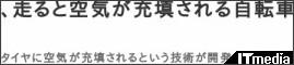 http://nlab.itmedia.co.jp/nl/articles/1109/02/news050.html